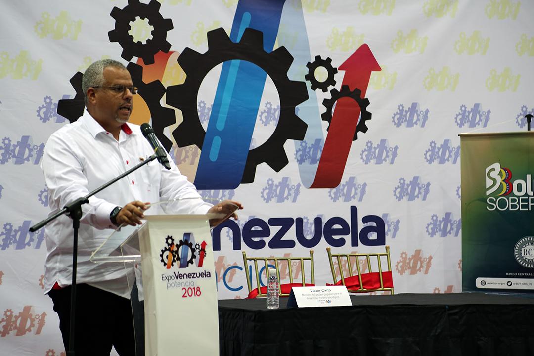 Expo Venezuela Potencia (24)